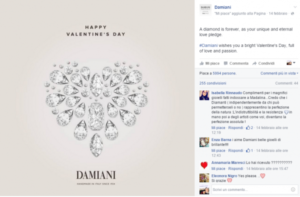 san-valentino-damiani-300x197 San Valentino - Marketing strategico e creativo!